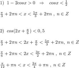 1)\; \; 1-2cosx0\; \; \Rightarrow \; \; \; cosx