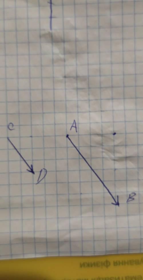 Точка a(1; 6) является началом вектора ab, а точка b(5; 0)- его концом. постройте векторы ab и cd=1/