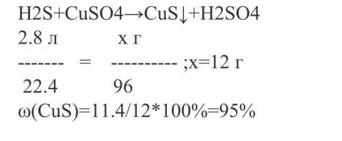 При пропускании сероводорода объёмом 2,8 л (н.у.) через раствор (ii) сульфати образовался осадок мас