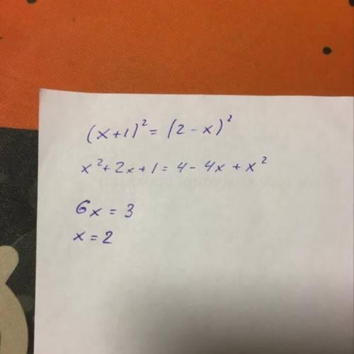 Можете дать ответ на 4 ? мне надо! без примеров. только ответ