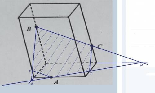 Постройте сечение данного параллелепипеда плоскостью abc ! все