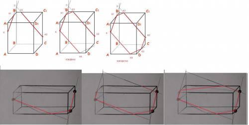 вариант 2, нужно построить сечения данных фигур.