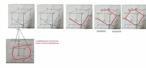 сечения карточки 14 и 16 площадь находить не нужно, только сечения нужны