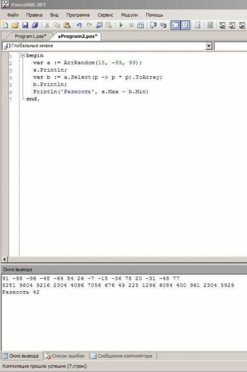 Нужно сделать программы в паскале (1и2)