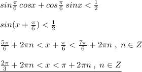 sin\frac{\pi}{6}\, cosx+cos\frac{\pi}{6}\, sinx