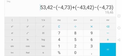 2.вычислите, используя законы умножения: 53,42 - (-4,73) + (-43,42) - (-4,73).