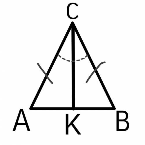 Проведена биссектриса ck к основанию ab равнобедренного треугольника abc определите длину основания