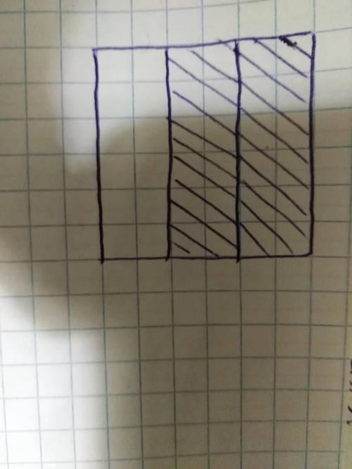 Начертите квадрат со стороной 6 клеток разделите его на 3 доли и закрасьте 2/3 квадрата какая часть