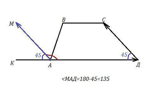 в трапеции abcd угол d=45∘. найдите угол между векторами ad−→− и dc−→− )