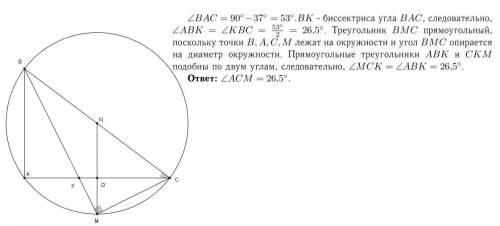 Дан прямоугольный треугольник abc с гипотенузой bc. пусть n – середина bc. п