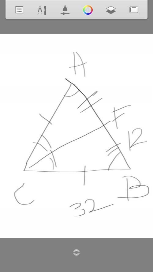43 вычисли периметр треугольника cab и сторону ba, если cf — медиана, ca=bc=32миfb=12м. (укажи длин