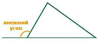 Два внешних угла треугольника равны 139° и 87°. Найдите третий внешний угол треугольника. Решите за