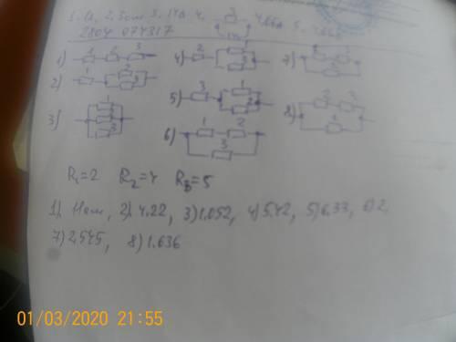 очень физика 8 класс нужно - начертить все возможные соединения найти общее сопротивление каждого сл