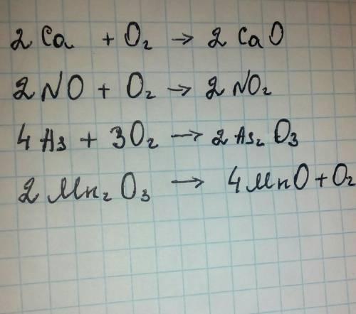 химия! Кто отличник и знает хорошо химию кто отличник Очень нужна ваша кто отличник ил кто хорошо зн