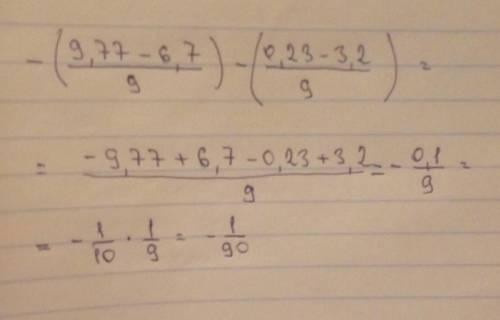 Раскрой скобки и найди значение выражения: −(9,77−6,7/9 (дробь) )−(0,23−3,2/9 (дробь) ). Надеюсь пон