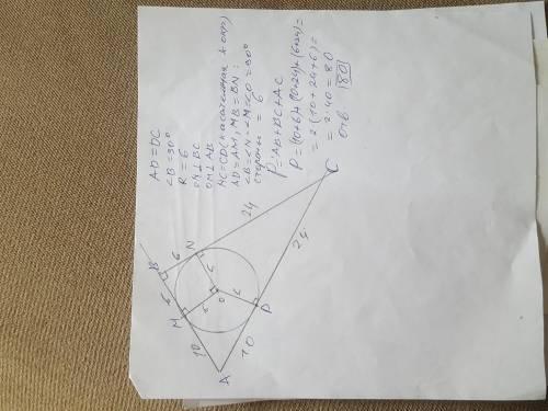 В прямоугольный треугольник вписана окружность, точка касания делит гипотенузу на отрезки, равные 10