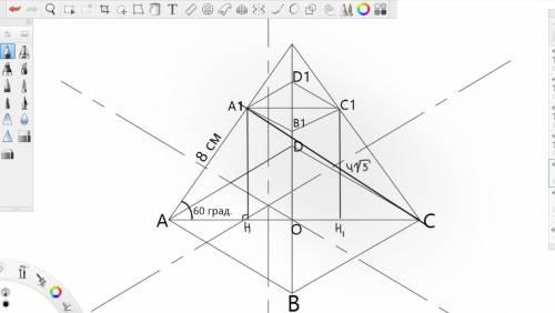 Боковое ребро правильной четырёхугольной усечённой пирамиды равно 8 см и наклонено к плоскости основ