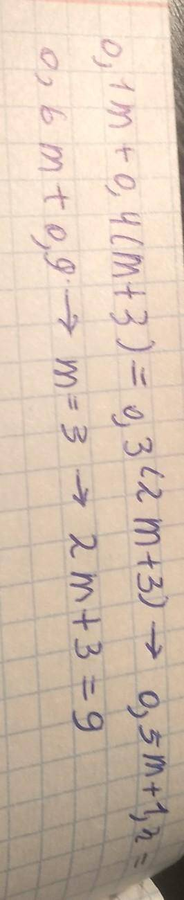 По этой задаче составить и решить систему уравнений 