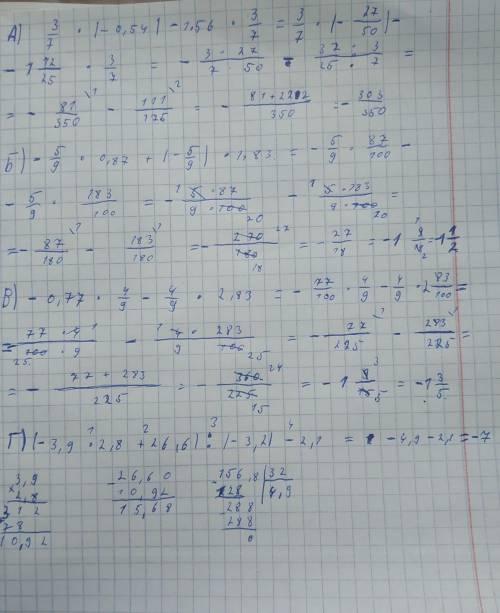 Мне нужна с зачетном заданием. Нужно подробное решение. А)6х – 9=-3, Б) -1/2x = 6 1/2 1) -3 4/5 * 1