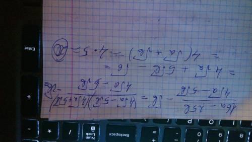 решить 2 часть задания по алгебре См.фото