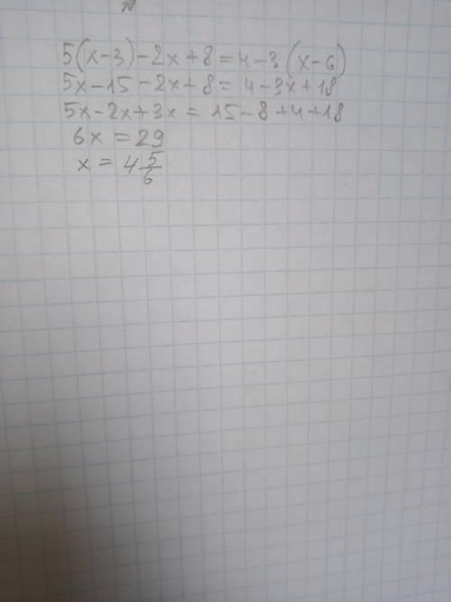 Выразите в уравнении одну переменную через другую: 1) 8х+у=23 2) 6х-3у=9. Решить систему уравнений д