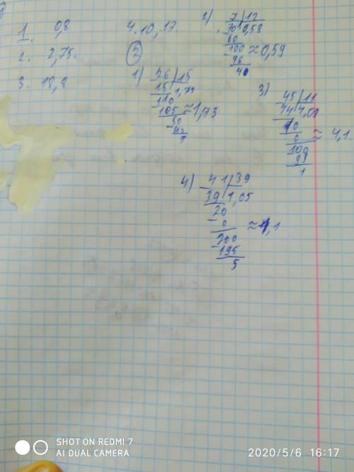 1.Запишите в виде десятичных дробей числа, умножая знаменатель: 8/10 ; 1 1/4 ; 9 4/5 ; 101 7/100 2.П