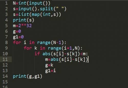 Два ближайших числа Дан список целых чисел, содержащий как минимум два элемента. Найдите в нём два б