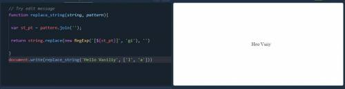 JAVASRIPT Создать функцию, которая убирает из строки все символы, которые мы передали вторым аргумен