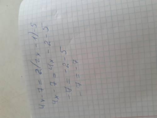 Решите уравнение 4х-7=2⋅(2х-1)-5.