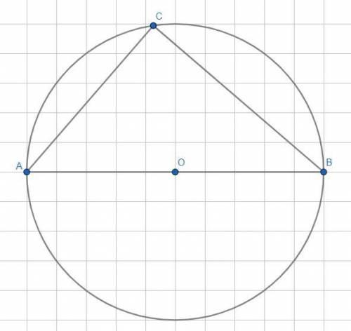 Дана окружность с центром в точке О. АВ - диаметр окружности, точка С лежит на окружности, угол САВ=