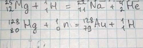 Дополните ядерную реакцию 27/13Al+1/0n=>? + 4/2He