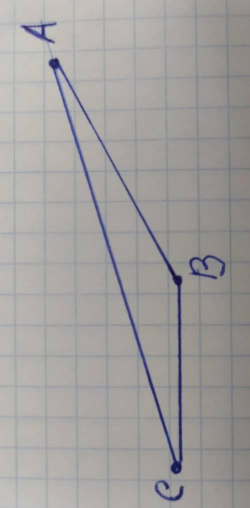 В треугольнике ABC проведены медианы AM,BN и CK. AK=2см,BM=3см, CN=4см. Найти периметр треугольника