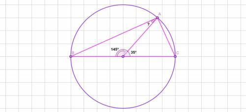 Выберите правильный ответ. Отрезок BC – диаметр окружности с центром O. На окружности взяли точку A