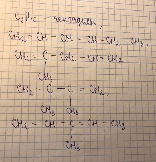 Углеводород, имеющий две двойные связи, с плотностью по хлору 1,15 содержит 87,80% углерода и 12,20%