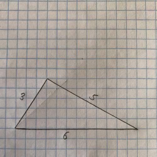 Дано сторони 3см,5см,6см. Побудуйте трикутник з даними сторонами.