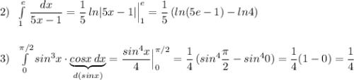 2)\; \; \int\limits^{e}_1\, \dfrac{dx}{5x-1}=\dfrac{1}{5}\, ln 5x-1 \Big _1^{e}=\dfrac{1}{5}\, (ln(5e-1)-ln4)\\\\\\3)\; \; \int\limits^{\pi /2}_0sin^3x\cdot \underbrace {cosx\, dx}_{d(sinx)}=\dfrac{sin^4x}{4}\Big _0^{\pi /2}=\dfrac{1}{4}\, (sin^4\dfrac{\pi}{2}-sin^40)=\dfrac{1}{4}(1-0)=\dfrac{1}{4}