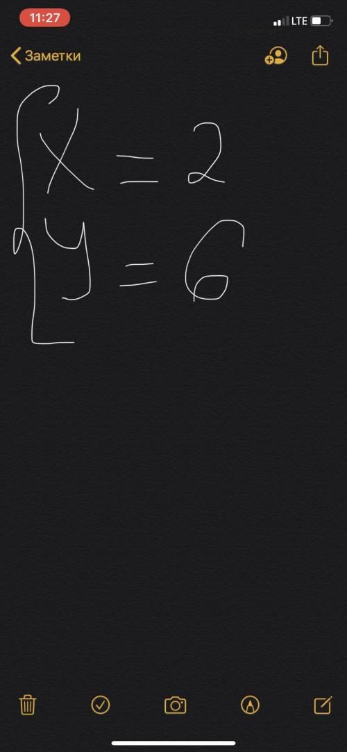 6. Решите систему уравнений: {у=3х3х+у=12 
