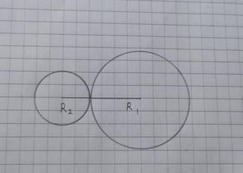 4. Найдите радиусы двух касающихся окружностей, если они пропорциональны числам 5 и 3, а расстояние