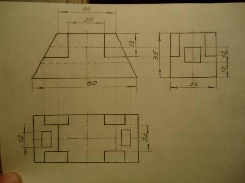 Задание: 9. 1.По двум проекциям построить третью проекцию. 2.Построить аксонометрический чертеж дета