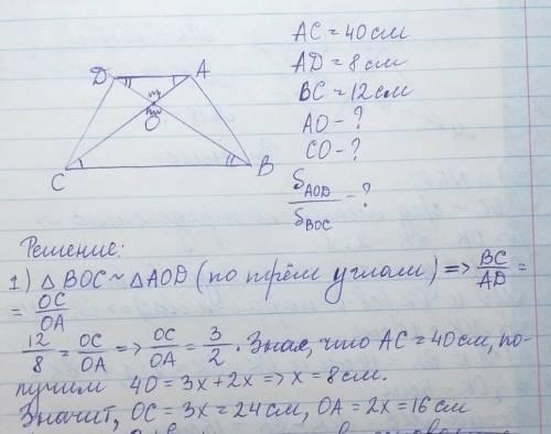 ДО 15:00 ПО МСК В параллелограмме MNKP диагональ МК равна 20см. Точки В и С - середины сторон NK и K