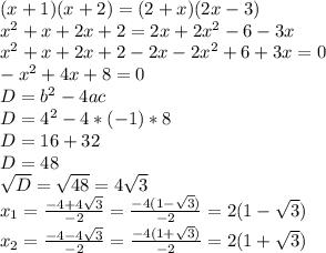 (x+1)(x+2)=(2+x)(2x-3)\\x^2+x+2x+2=2x+2x^2-6-3x\\x^2+x+2x+2-2x-2x^2+6+3x=0\\-x^2+4x+8=0\\D=b^2-4ac\\D=4^2-4*(-1)*8\\D=16+32\\D=48\\\sqrt{D}=\sqrt{48}=4\sqrt{3}\\x_{1}=\frac{-4+4\sqrt{3}}{-2}=\frac{-4(1-\sqrt{3})}{-2}=2(1-\sqrt{3})\\x_{2}=\frac{-4-4\sqrt{3}}{-2}=\frac{-4(1+\sqrt{3})}{-2}=2(1+\sqrt{3})\\