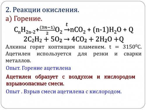 с таблицей, условия указаны в скрине9 класс