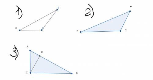 с геометрией Решите на листочке если можно) 1)В треугольнике HВС HВ > ВС > HС. Найдите ∠H, ∠B,