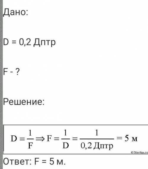 с физикой хотя бы 2 задания 1. Угол падения равен 35°. Чему равен угол между падающим и отраженным