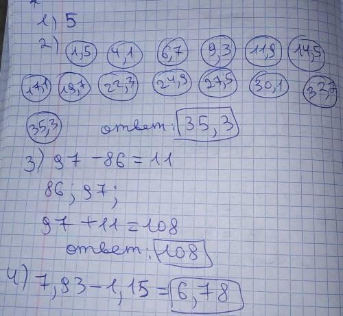 С АЛГЕБРОЙ Следующий член арифметической прогрессии 5;4,5;4... равен? 2. Дана арифметическая прогрес