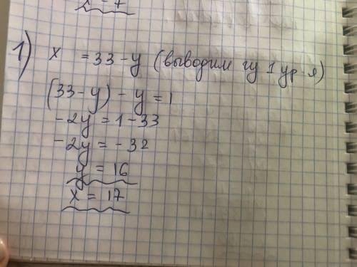 клааасс математика ТОЛЬКО