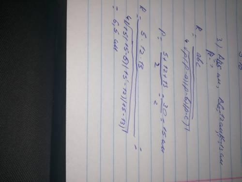 1. Які координати має точка, симетрична точці A(−3;8) відносно початку координат? * (3;−8) (−3;−8) (