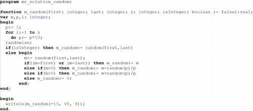 Напишите программу,которая задаёт произвольное число из промежутка [-15; 68]