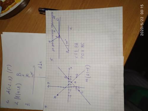 Доброго времени суток! Кто может сделать математику?? Буду очень благодарна