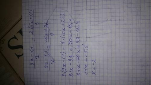Добрый вечер! (Может кому-то ещё раз) Кто может сделать математику